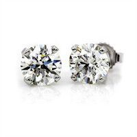 Carat Brilliant Round Cut Diamond Stud Earrings 14k White Gold