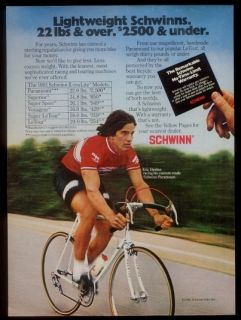 1981 Eric Heiden photo Schwinn Paramount road racing bicycle vintage