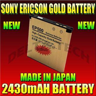 High Capacity Business Battery 2430mAh for Sony Ericson phone U5i U8i