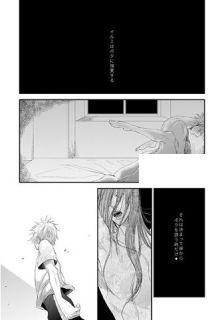 Hunter x Hunter Doujinshi Hisoka x Illumi Killua Escapism Mekakushi