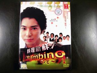 Japanese Drama Bambino DVD English Subtitle