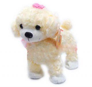 Walking Singing Dancing Electronic Dog Toy Gift for Children/Kids