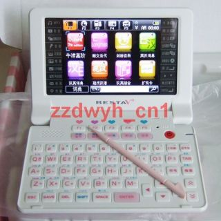 BESTA Hello Kitty V6 Electronic Dictionary Translator