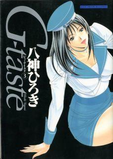 Taste 03 Japanese Sexy Girl Art Book Hiyoki Yagami