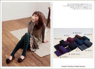 New Womens Girls Japanese Korean Fashion Style Pure Elastic Match Long