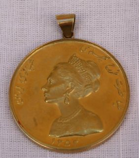 Farah Pahlavi 22K Gold Mothers Day Coin Dated 1976