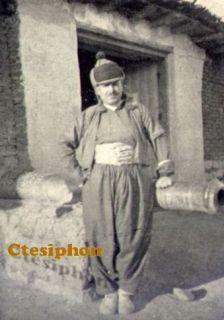 1957 1st Ed Edmonds Kurds Turks Arabs Kurdistan Iraq Mosul Kirkuk