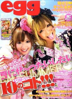Egg Magazine Ganguro Japan Fashion 08 2010 Girl