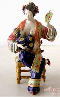 Chinese Oriental Ceramic / Porcelain Figurine   The Breast Feed