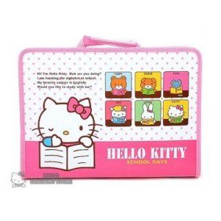 Hello Kitty File Zipper Folder Pink