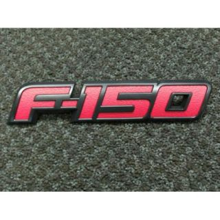 out our  store for genuine ford parts accessories inkfrogproseries
