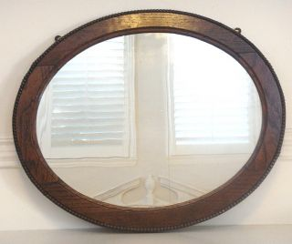 Antique Oak Beaded Wood Frame Oval Mirror