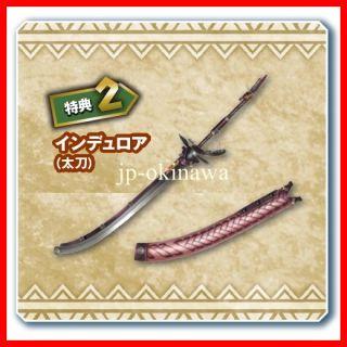 Monster Hunter Frontier Online Forward 5 Premium Import Japan F/S