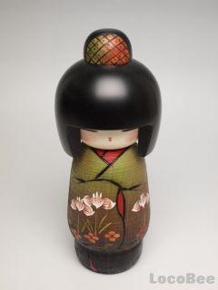 Japanese Wooden Kokeshi Doll by Fujikawa Izumino Dolls