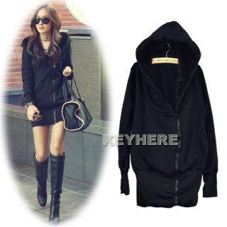 Girls Fashion Zip Hoodie Warm Long Hooded Sweatshirt Jacket Coat Korea