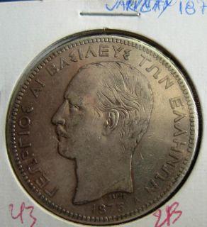 Greece Greek Coin Silver Georgios A 1875 5 Draxmai Variety