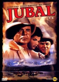 The Jubal 1956 DVD New Glenn Ford