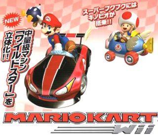 Super Mario Kart Wii Pull Back Racer Vehicle Figure Speedy Princess
