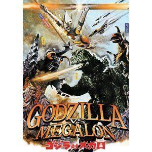 Godzilla vs Megalon 1973 DVD Brand New Movie