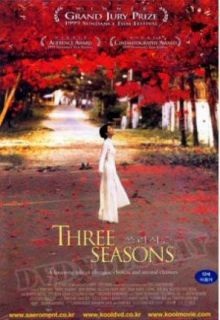 Three Seasons DVD 1999 New Vietnam Harvey Keitel