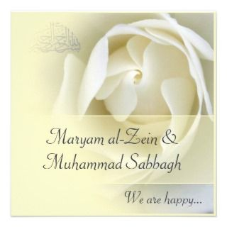 Islamic yellow white rose wedding / engagement invitations
