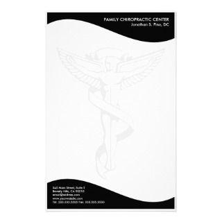 Modern Swirl Chiropractic Emblem Stationery