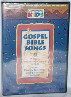 Cedarmont Kids Gospel Bible Songs New DVD 17 Classic Kid Songs