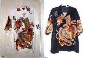 Youth Dragon Battles Tiger Hawaiian Shirt Colors Sizes