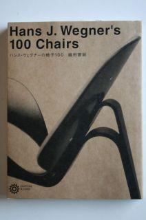 2002 Corona HANS J WEGNER 100 CHAIRS Danish Design NORITSUGO ODA