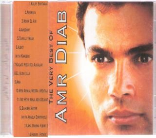 The Very Best of Amr Diab: Nour el Ain, Kol el Kalam, Habibi Remix~Emi