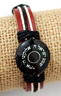 Leather Surfer Cuff Bracelet Jewish Judaica Tribal Kabala Gifts