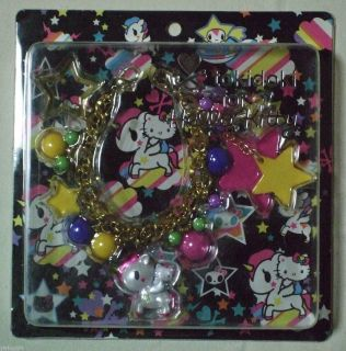 Tokidoki x Hello Kitty Unicorno Bag Charm Sanrio 2009 New