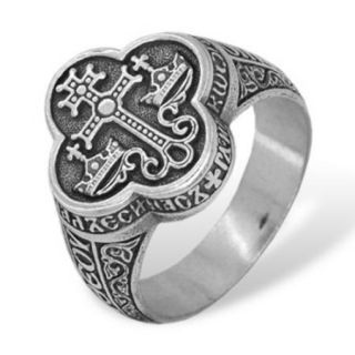 New Russian Greek Orthodox Unity Ring Good Price Prayer Ring Blessed