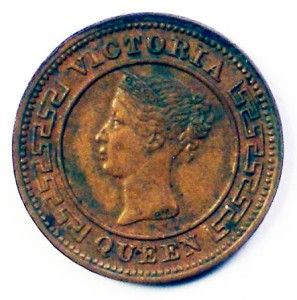 1898 Ceylon Sri Lanka One Quarter Copper Cent Coin High Grade