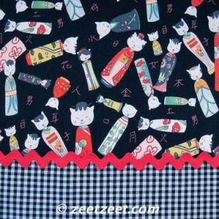 Alexander Henry Kitty Kokeshi Cream Quilt Fabric Yd