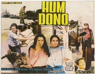 Bollywood Pressbook Hum Dono 1985 Rajesh Khanna Hema Malini