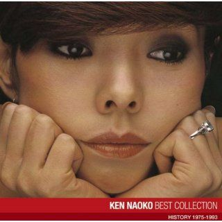 Ken Naoko Best Collection: Naoko Ken: Music