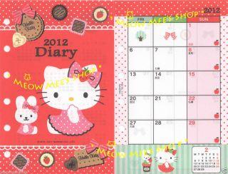 2012 Hello Kitty Schedule Book Planner LV Agenda Organizer Refills