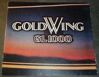 1978 Honda Motorcycle Gold Wing GL1000 Brochure