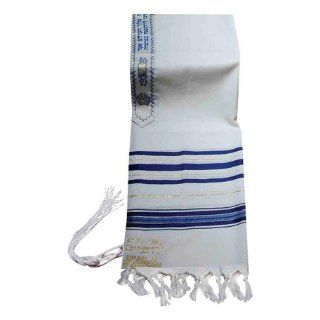 100% Wool Tallit Prayer Shawl in Blue and Gold Stripes