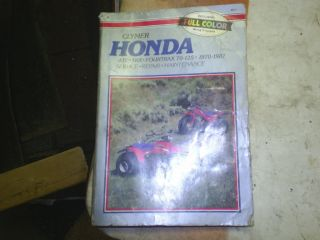 Honda 3 Wheeler Manual ATC TRX 70 125 1970 1987