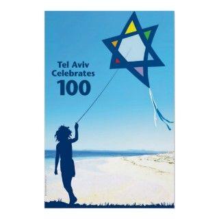 tel aviv kite 100 print
