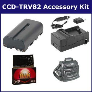Sony CCD TRV82 Camcorder Accessory Kit includes HI8TAPE