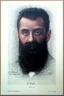 1934 Palestine HERZL COLOR POSTER Signature ISRAEL Jerusalem JUDAICA