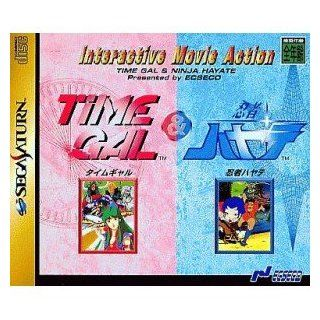 Time Gal & Ninja Hayate [Japan Import]: Video Games