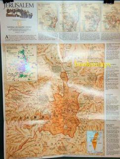 of Jerusalem City 1996 National Geographic Israel West Bank Holy Land