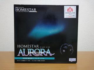 New Sega Toys Homestar Aurora Black Planetarium Relaxing Music Free