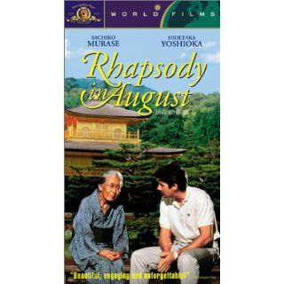 Rhapsody in August [VHS]: Sachiko Murase, Richard Gere