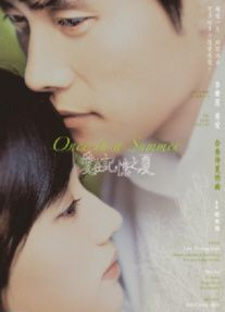 VCD)Korean Love Story Lee Byung Hun English Subtitle