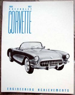 VERY RARE ORIGINAL NOS 1956 1957 CHEVROLET CORVETTE ENGINEERING BOOK L